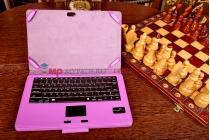 Фирменный оригинальный чехол с клавиатурой+тачпад для Microsoft Surface RT/Surface Pro/Surface Pro 2 фиолетовый кожаный + гарантия