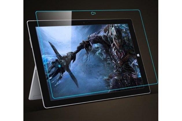 Фирменное защитное закалённое противоударное стекло премиум-класса из качественного японского материала с олеофобным покрытием для Microsoft Surface Pro 2