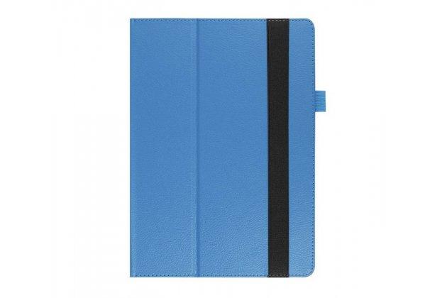 """Фирменный оригинальный чехол обложка с подставкой для Microsoft Surface 3 10.8"""" голубой кожаный"""