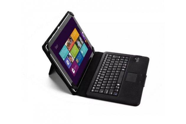 """Фирменный оригинальный чехол со съёмной Bluetooth-клавиатурой для Microsoft Surface 3 10.8"""" цвет Розовый кожаный + гарантия"""
