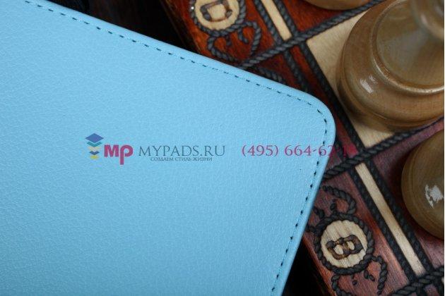 Фирменный чехол для Microsoft Surface Pro 3 12 дюймов голубой кожаный