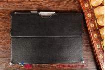 """Фирменный чехол открытого типа без рамки вокруг экрана с мульти-подставкой для Microsoft Surface Pro 3 черный натуральная кожа """"Deluxe"""" Италия"""