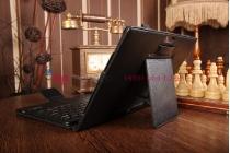 """Фирменный оригинальный чехол со съёмной Bluetooth-клавиатурой с тачпадом для Microsoft Surface Pro 3 12"""" черный кожаный + гарантия"""