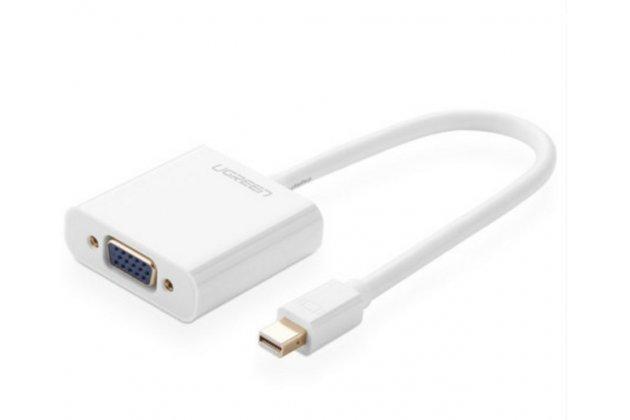 Переходник mini DisplayPort M-VGA F для Microsoft Surface Pro 3