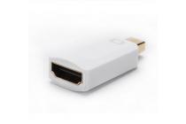 Переходник mini-DP (display port) to HDMI F для Microsoft Surface Pro 3