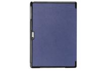 """Фирменный умный тонкий чехол для Microsoft Surface Pro 4 12.3"""" (i5/m3/i7)  """"Il Sottile"""" синий пластиковый"""