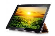 "Чехол-футляр для Microsoft Surface Pro 4 12.3"" (i5/m3/i7) ""тематика карта мира"" кожаный коричневый"