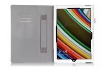 """Фирменный чехол бизнес класса для Microsoft Surface Pro 4 12.3"""" с визитницей и держателем для руки белый натуральная кожа """"Prestige"""" Италия"""