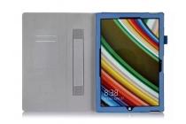 """Фирменный чехол бизнес класса для Microsoft Surface Pro 4 12.3"""" с визитницей и держателем для руки синий натуральная кожа """"Prestige"""" Италия"""