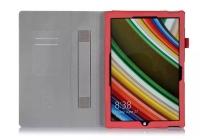 """Фирменный чехол бизнес класса для Microsoft Surface Pro 4 12.3"""" с визитницей и держателем для руки красный натуральная кожа """"Prestige"""" Италия"""