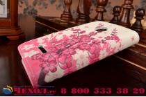 """Фирменный уникальный необычный чехол-книжка с визитницей кармашком для Microsoft Lumia 532 """"тематика цветок вишни"""""""