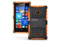 Противоударный усиленный ударопрочный фирменный чехол-бампер-пенал для Microsoft Lumia 532 оранжевый