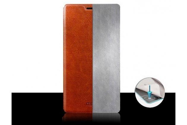 Фирменный чехол-книжка из качественной водоотталкивающей импортной кожи на жёсткой металлической основе для Microsoft Lumia 532  бирюзовый