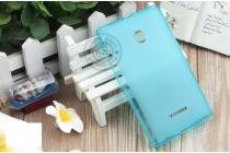 Фирменная ультра-тонкая полимерная из мягкого качественного силикона задняя панель-чехол-накладка для Microsoft Lumia 532 голубая