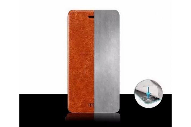 Фирменный чехол-книжка из качественной водоотталкивающей импортной кожи на жёсткой металлической основе для Microsoft Lumia 430  бирюзовый