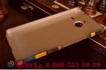 """Фирменная неповторимая экзотическая панель-крышка обтянутая кожей крокодила с фактурным тиснением для Microsoft Nokia Lumia 640XL 5.7"""" тематика """"Африканский Коктейль"""". Только в нашем магазине. Количество ограничено."""