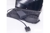 Фирменное оригинальное зарядное устройство от сети для планшета Microsoft Surface Pro 2 + гарантия