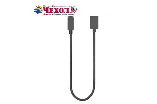 USB переходник HD Video Out - HDMI для Microsoft Surface 1/Surface Pro / Surface RT