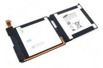 Фирменная аккумуляторная батарея  4200mah на планшет Microsoft Surface RT 1 + инструменты для вскрытия + гарантия