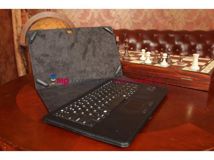 Фирменный оригинальный чехол со съёмной клавиатурой с тачпадом для Microsoft Surface RT/Surface Pro/Surface Pr..