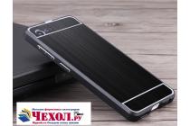 """Фирменная металлическая задняя панель-крышка-накладка из тончайшего облегченного авиационного алюминия для Lenovo Zuk Z2/ZUK Z2 Rio Edition 5.0""""  черная"""