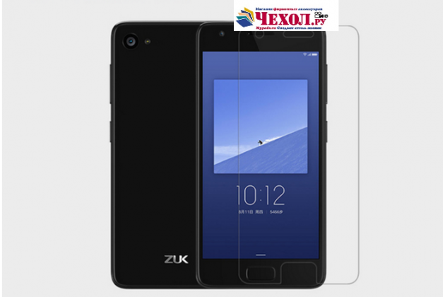 "Фирменная оригинальная защитная пленка для телефона  Lenovo Zuk Z2/ZUK Z2 Rio Edition 5.0"" глянцевая"