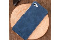 """Фирменная премиальная элитная крышка-накладка из тончайшего прочного пластика и качественной импортной кожи для  Lenovo Zuk Z2/ZUK Z2 Rio Edition 5.0""""  """"Ретро под старину"""" синяя"""
