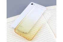 """Фирменная ультра-тонкая полимерная задняя панель-чехол-накладка из силикона для  Lenovo Zuk Z2/ZUK Z2 Rio Edition 5.0""""  прозрачная  с эффектом песка"""