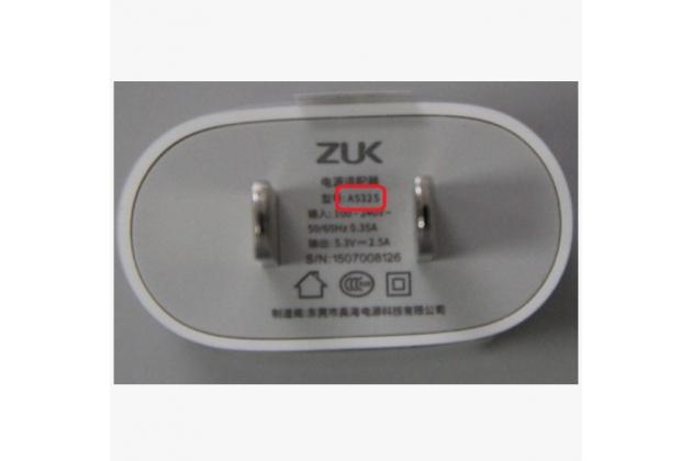 """Фирменное оригинальное зарядное устройство от сети для телефона Lenovo Zuk Z2/ZUK Z2 Rio Edition 5.0"""" / ZUK Z2 Pro 5.2  + гарантия"""
