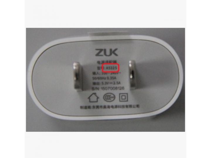 Фирменное оригинальное зарядное устройство от сети для телефона Lenovo Zuk Z2/ZUK Z2 Rio Edition 5.0