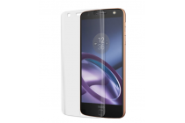"""Фирменная оригинальная 3D защитная пленка с закругленными краями которое полностью закрывает экран для телефона Motorola (Lenovo) Moto Z 5.5"""" (XT1650-05) глянцевая"""