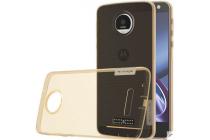 """Фирменная ультра-тонкая силиконовая задняя панель-чехол-накладка с защитой боковых кнопок для Motorola (Lenovo) Moto Z 5.5"""" (XT1650-05) золотая"""