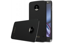 """Фирменная задняя панель-крышка-накладка из тончайшего и прочного пластика для Motorola (Lenovo) Moto Z 5.5"""" (XT1650-05) черная"""