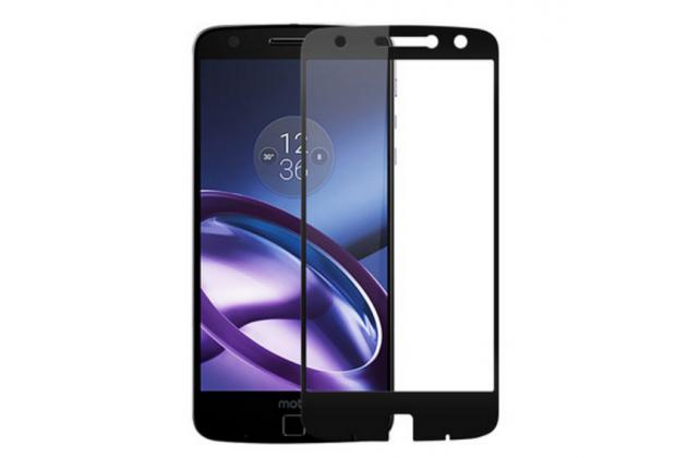 """Фирменное 3D защитное изогнутое стекло с закругленными изогнутыми краями которое полностью закрывает экран / дисплей по краям с олеофобным покрытием для Motorola (Lenovo) Moto Z 5.5"""" (XT1650-05)"""
