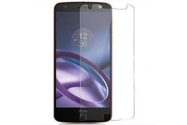 """Фирменное защитное закалённое противоударное стекло премиум-класса из качественного японского материала с олеофобным покрытием для телефона Motorola (Lenovo) Moto Z 5.5"""" (XT1650-05)"""