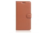 """Фирменный чехол-книжка для  Motorola (Lenovo) Moto Z 5.5"""" (XT1650-05) с визитницей и мультиподставкой коричневый кожаный"""