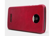 """Фирменный премиальный чехол-книжка из качественной импортной кожи с мульти-подставкой и визитницей на жёсткой металлической основе для Motorola (Lenovo) Moto Z 5.5"""" (XT1650-05) """"Винтаж"""" красный"""
