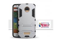 """Противоударный усиленный ударопрочный фирменный чехол-бампер-пенал для Motorola (Lenovo) Moto Z 5.5"""" (XT1650-05)  серебристый"""