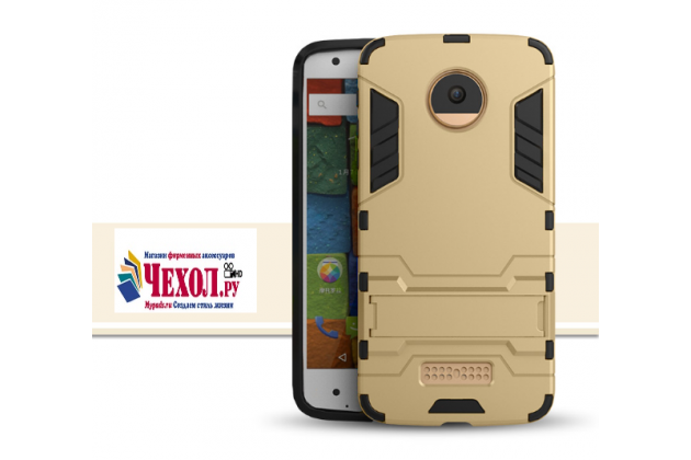 """Противоударный усиленный ударопрочный фирменный чехол-бампер-пенал для Motorola (Lenovo) Moto Z 5.5"""" (XT1650-05)   золотой"""