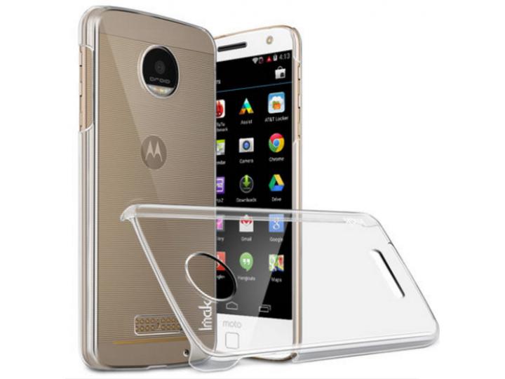 Фирменная задняя панель-крышка-накладка из тончайшего и прочного пластика для Motorola (Lenovo) Moto Z Force 5..