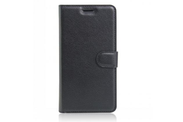"""Фирменный чехол-книжка для Motorola (Lenovo) Moto Z Force 5.5"""" с визитницей и мультиподставкой черный кожаный"""