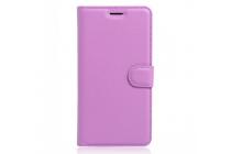 """Фирменный чехол-книжка для  Motorola (Lenovo) Moto Z Force 5.5"""" с визитницей и мультиподставкой фиолетовый кожаный"""