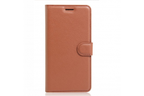 """Фирменный чехол-книжка для  Motorola (Lenovo) Moto Z Force 5.5"""" с визитницей и мультиподставкой коричневый кожаный"""