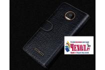 """Фирменный чехол-книжка с подставкой для Motorola (Lenovo) Moto Z Force 5.5"""" лаковая кожа крокодила цвет черный"""