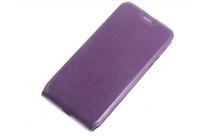 """Фирменный оригинальный вертикальный откидной чехол-флип для Motorola (Lenovo) Moto Z Force 5.5"""" фиолетовый кожаный"""