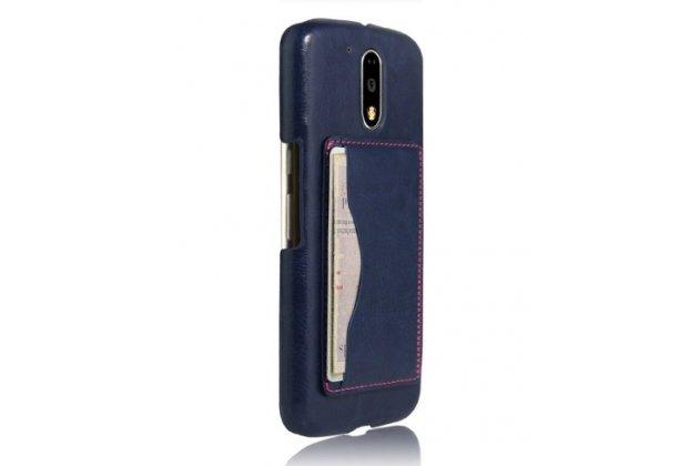 Фирменная роскошная элитная премиальная задняя панель-крышка для Motorola Moto G4 Plus (XT1642) 5.5  из качественной кожи буйвола с визитницей синяя