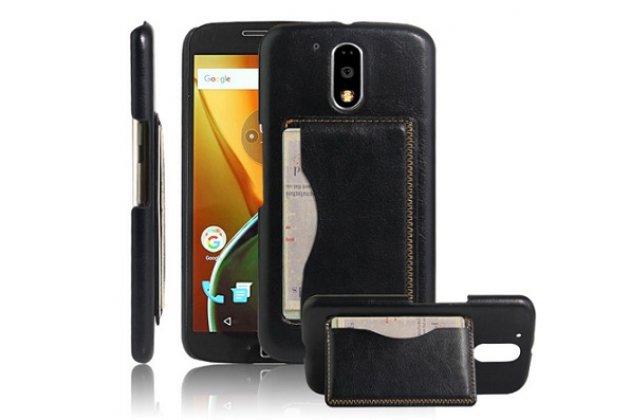 Фирменная роскошная элитная премиальная задняя панель-крышка для Motorola Moto G4 Plus (XT1642) 5.5  из качественной кожи буйвола с визитницей черная