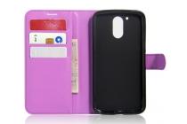 Фирменный чехол-книжка для  Motorola Moto G4 Plus (XT1642) 5.5 с визитницей и мультиподставкой фиолетовый кожаный