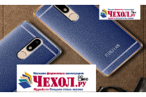 Фирменная премиальная элитная крышка-накладка на Motorola Moto M (XT1662) 5.5 синяя из качественного силикона с дизайном под кожу