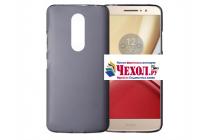 Фирменная ультра-тонкая полимерная из мягкого качественного силикона задняя панель-чехол-накладка для Motorola Moto M (XT1662) 5.5 серая